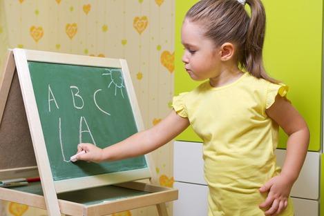 ucenjem-kroz-igru-djeca-bolje-uce-5568-469x313-20141204090853